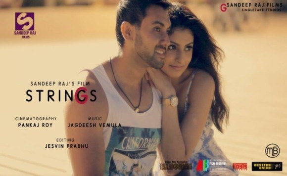 'Strings' – film based on 'Hope and Despair' set to rock out in IFFM