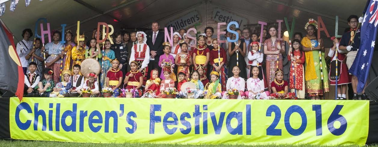 Annual Children Festival 2016
