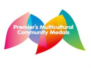 Multicultural Community Medals