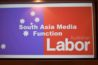 'Labor to boost Australian exports with sub-continent'
